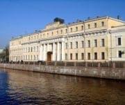 Санкт Петербург, Юсуповский дворец