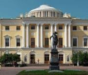 Павловск, дворец