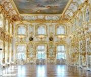 залы дворцов, Петергоф