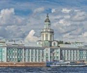 Санкт-Петербург, Кунсткамера