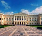 Петербург, Русский музей