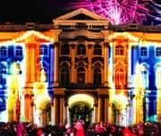 Новый год у Зимнего дворца, Санкт-Петербург