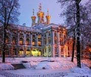 Зимний фасад Екатерининского дворца, Царское Село