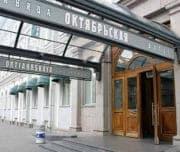 Oktiabrskaya