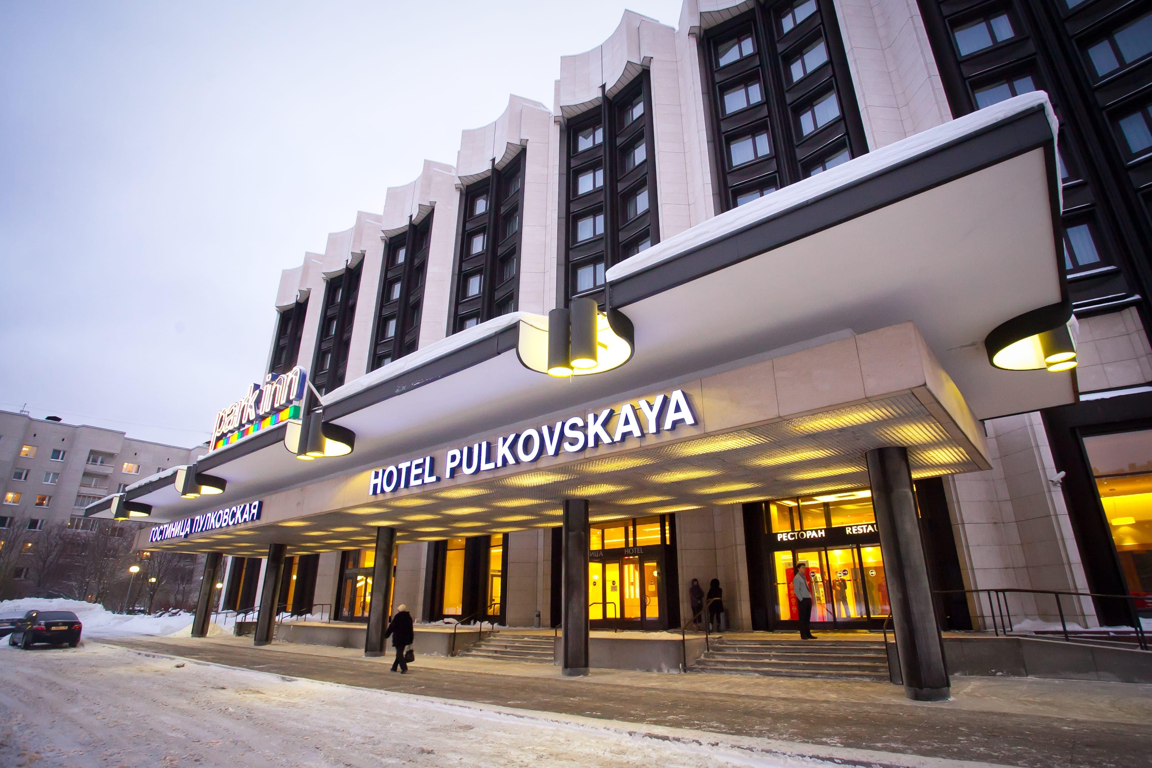 Pulkovskaya