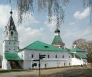 Кремль, Александров