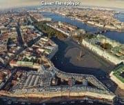вид на Дворцовую площадь Санкт-Петербурга