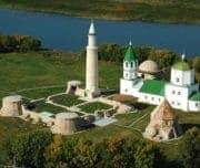 Булгарское городище, Казань
