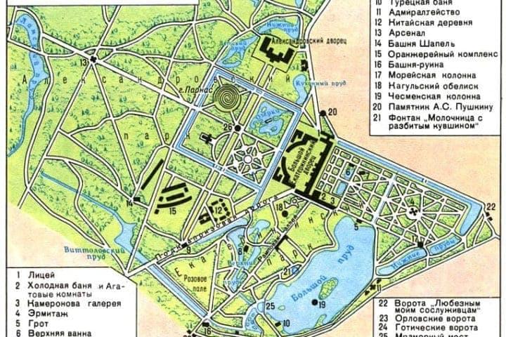 г. Пушкин, план парков