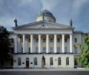 Литературный музей «Пушкинский дом», Петербург