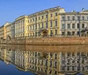 Петербург, Мойка, 12