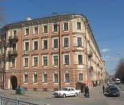 Музей квартира А.Блока, Петербург