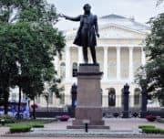 Памятник А.С.Пушкину в Петербурге