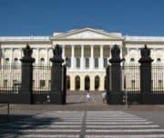 Петербург. Русский музей