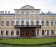 Фонтанный Дом, Петербург