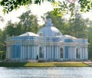 пригород Петербурга – Царское село