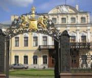 Шереметьевский дворец Петербурга
