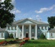 музей усадьба Глинки, Смоленск