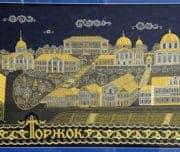 Музей золотного шитья, Торжок